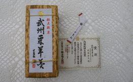 武州栗羊羹